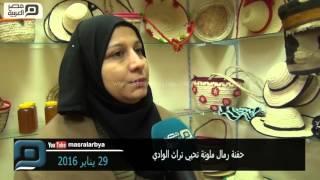 مصر العربية | حفنة رمال ملونة تحيي تراث الوادي
