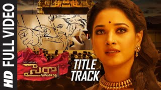 Sye Raa Title Full Video Song Telugu | Chiranjeevi | Ram Charan | Surender Reddy | Amit Trivedi