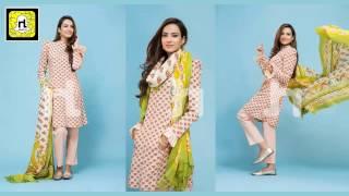 Nishat karandi Winter Collection 2017 with price