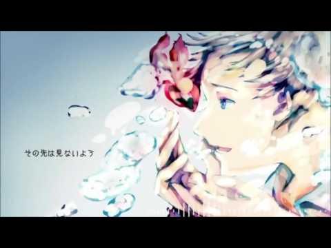 曖昧さ回避 (Aimaisa Kaihi)【ふつう】