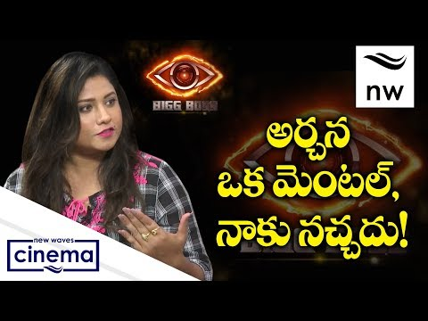 """""""Archana Is Mentally Sick And I Don't Like Her"""" - Jyothi on Telugu Bigg Boss 