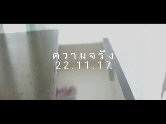 ???????? - official teaser