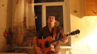 Олег Хожай - Тихим голосом (Павел Пиковский cover) (живьЁ)