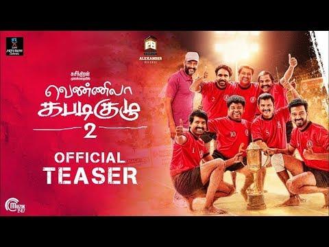 Vennila Kabaddi Kuzhu 2 | Teaser | Vikranth and Soori