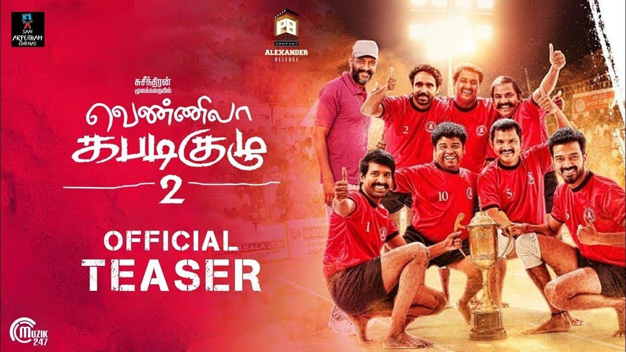 Vennila Kabaddi Kuzhu 2 | Teaser | Vikranth, Soori, Kishore | Selvashekaran | V. Selvaganesh