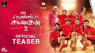 Vennila Kabaddi Kuzhu 2 Teaser Vikranth Soori Kishore Selvashekaran V Selvaganesh
