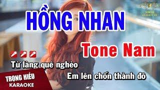 Karaoke Hồng Nhan Tone Nam Nhạc Sống   Trọng Hiếu