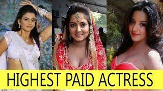 Highest Paid Bhojpuri Actress ! 2016 | Gyan Junction