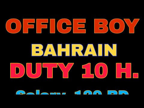 #JOBOFTHEDEY  office boy Bahrain urgent requirement