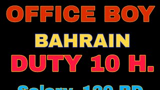 Kuwait shutdown job| vacancy in alghanim | office boy | light driver