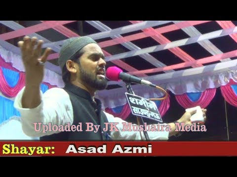 Asad Azmi All India Natiya Mushaira Kopaganj Mau 2018 Con.Imteyaz Ansari