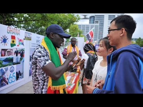 China Portugal economic ties examined | Ghana's industry insiders welcome business with China