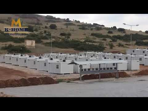 Emergency Accommodation Camp