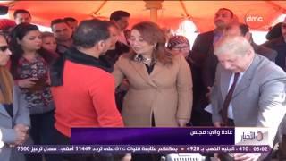 الأخبار - وزيرة التضامن الإجتماعي ومحافظ الإسماعيلية يتفقدان مقر الأسر المسيحية بنزل الشباب