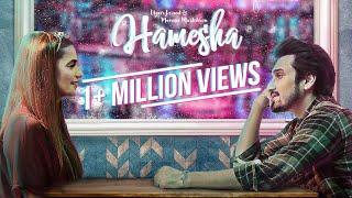 Hamesha - Uzair Jaswal, Momina Mustehsan Mp3 Song Download