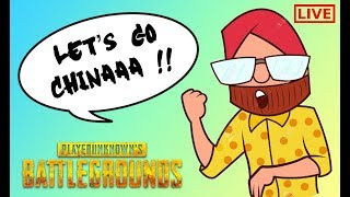 सिखवाररियर   Duos & Squads with Frands   PUBG PC LIVE  🔴