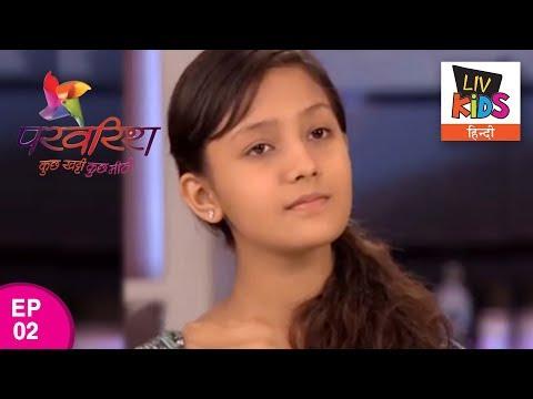 Parvarrish Season 1 - Ep 2 - Raavi At The Police Station
