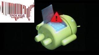 Как убрать Google аккаунт на телефоне Способ 2 Разблокировка Google аккаунта