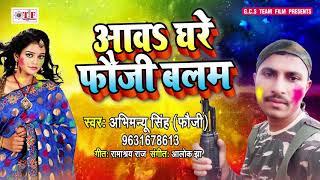 Abhimanyu Singh Lagu MP3 Gratis, Video MP4 & 3GP - PlanetLagu