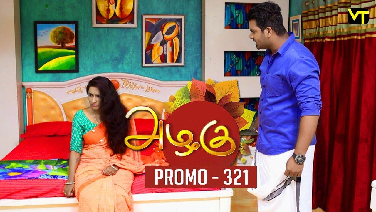 azhagu-tamil-serial-அழக-epi-321-promo-sun-tv-serial-6-dec-2018-revathy-vision-time