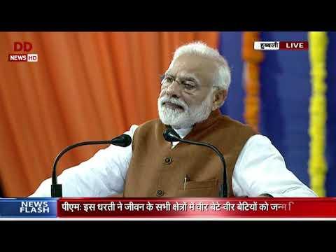 PM Modi addresses public meeting at Hubballi in Karnataka