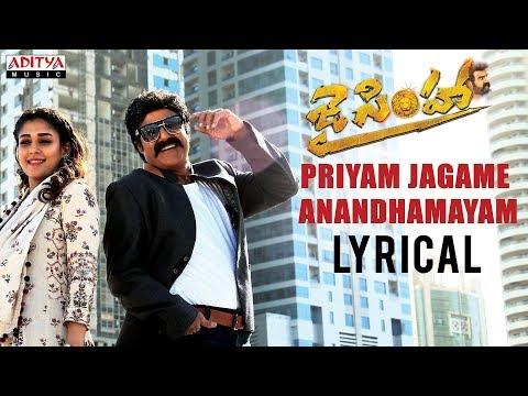 Priyam Jagame Anandhamayam Lyrical | Jai...