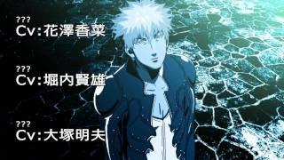 「INSTANT BRAIN」オープニング動画