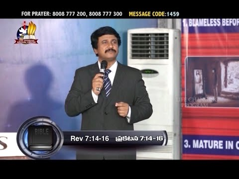 Implications Of Centrality Of Christ For Our Lives|PJ Stephen Paul|SubhavaarthA