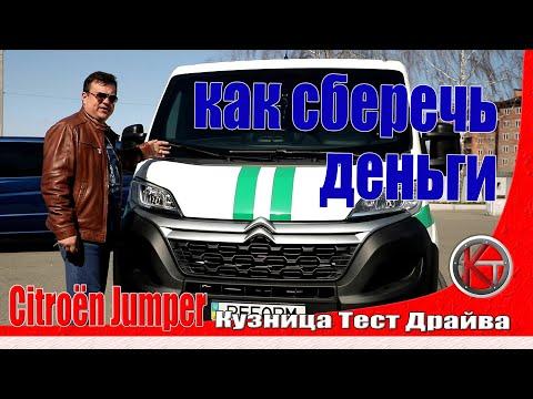 Citroen Jumper груз. II покоління (рестайлинг) Фургон