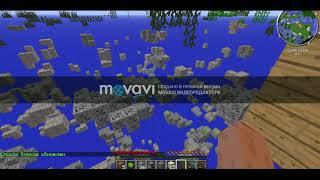 Mix servers v15 чит