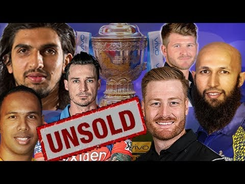 UNSOLD Players in IPL 2018 | Sports Tak