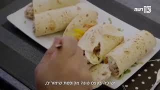 מהפכה במטבח עונה 3 פרק 9