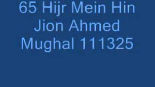 sindhi mobitunes codes part 7.wmv
