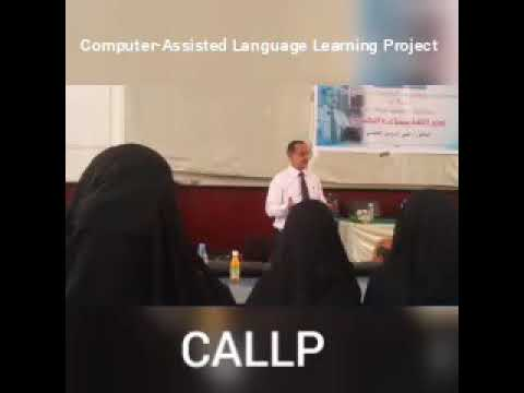 CALL Workshop for Teacher Educators at Sana'a University 1