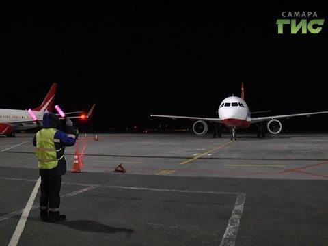 Из Самары в Стамбул теперь можно долететь без пересадок
