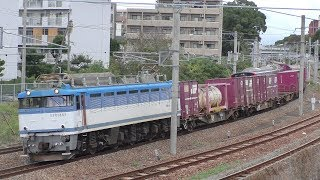 【JR貨物】5075レ EF81-453 タンクコンテナ積載