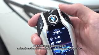 BMW i3 - Comfort Entry