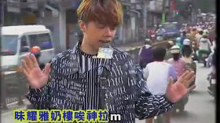 Download Video 張敬軒 Hins Cheung -【酷愛(越南搞笑版)】 MP3 3GP MP4