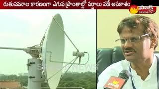 Weather Forecast for Telugu States | Vizag Weather Dept Officer Ramakrishna Face to Face