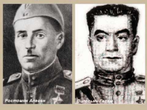 Герои армянского народа