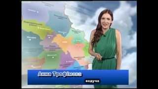 Самый точный прогноз погоды в Киеве и области! :) на 04.07. для ТРК