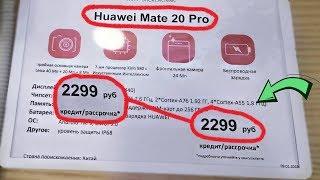 Сколько СТОЯТ смартфоны HUAWEI в БЕЛАРУСИ ? Я В ШОКЕ │3-ий выпуск