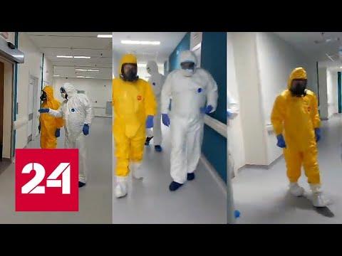Посещение Владимиром Путиным больницы в Коммунарке. Видео (полная версия) - Россия 24