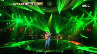 #16, Byun Jin-sub - Rain and You, 변진섭 - 비와 당신, I Am a Singer2 20120812
