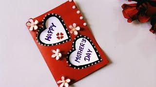 Greeting cards latest design handmade/ Handmade card /birthday card /how to make birthday card/