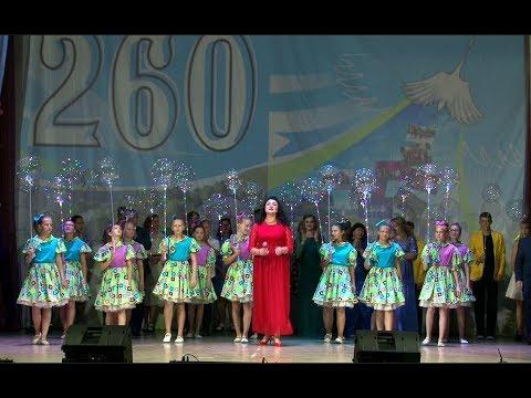 Торжественный концерт к 260-летию города Сим