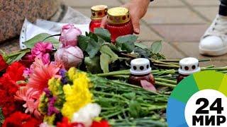 Петербуржцы почтили память жертв войны на Пискаревском кладбище - МИР 24