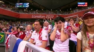 Олимпийские игры 2012 Волейбол. Мужчины. Финал Россия против Бразилии