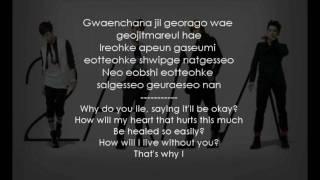 {HD} 2AM - Even If I Die, I Can't Let Go [[ Lyrics & Eng Subbed ]] MP3