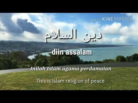 DEEN ASSALAM - Cover by SABYAN GAMBUS (Lyrics)
